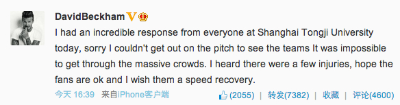 Beckham Weibo